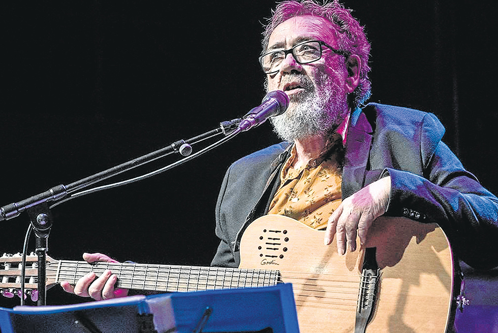 El colectivo de fiestas alternativas decide cancelar el Festival de Cantautores